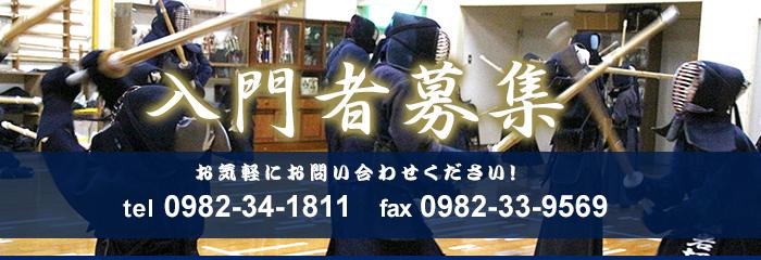 school_banner