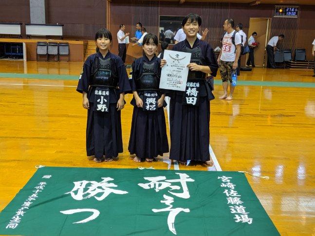 第55回宮崎県スポーツ少年団中央大会男子