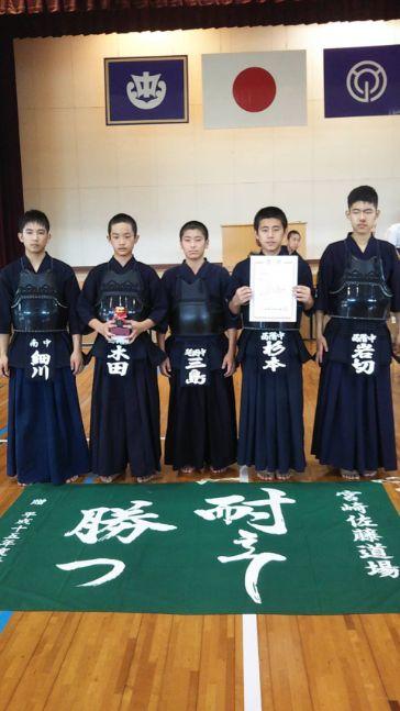 県北大会中学生の部中学の部Aチーム 第3位
